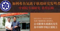 赣州新型环保装饰建材代理加盟投资5-10万