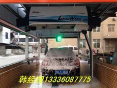 全自動電腦洗車機招商全自動電腦洗車機加盟