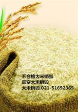 超标大米销毁食品销毁