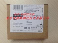 現貨供應西門子模塊7MH4138-6AA00-0BA0