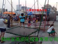 內蒙古兒童鋼架小蹦極床/赤峰廣場迷你蹦極