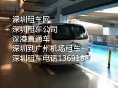 深圳旅游包车汽车刹车保养至关重要