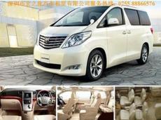 汽車車內必備十大工具深圳到香港租車關鍵時