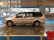深圳到顺德租车多少钱汽车发生火灾自救方法