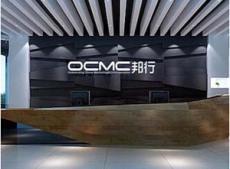 上海會務策劃公司邦行整體策劃好