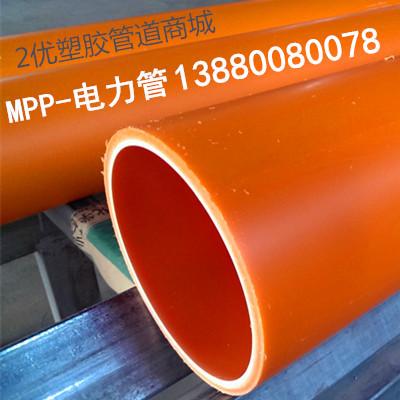 优价供四川MPP单壁波纹管 MPP电力管-2优厂