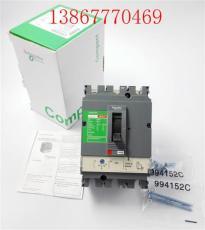 施耐德CVS新型断路器CVS100A