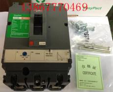 CVS160A/3P施耐德新型断路器