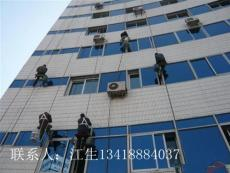 專業建筑防水補漏 龍崗專業外墻樓面防水補