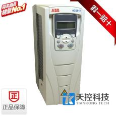 ABB變頻器ACS510-01-05A6-4 風機水泵專用