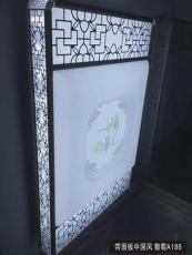 家居客廳吸頂燈 中國風吸頂燈LED時尚吸頂燈
