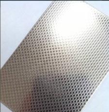 不锈钢珠光压花板