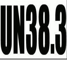 电池UN38.3报告哪里申请 IEC 62133报告