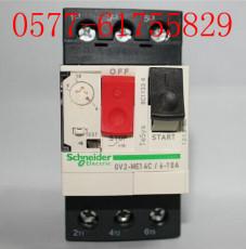 GV2ME14C断路器电流