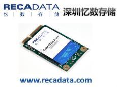 mSATA 憶數存儲recadata 工業級SSD固態硬