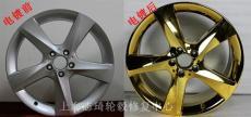 輪轂改電鍍 電鍍修復 鋼圈整形 鋼圈改色