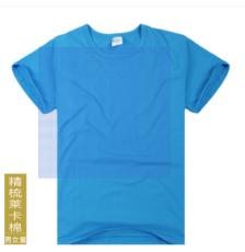 广告衫定做快速发货/贵州广告衫当日发货