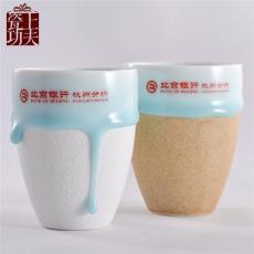開業陶瓷杯子 禮品陶瓷杯子定制