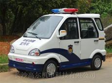 長沙電動巡邏車價格 廠家 報價 公司 專賣店
