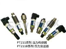 無塔供水/恒溫恒壓/水處理系統壓力傳感器