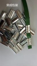 镀锌金属打包扣