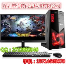 深圳電腦網 深圳電腦組裝網 深圳組裝電腦