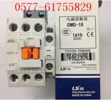 GMD-18直流接触器110V220V