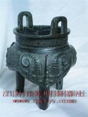 中国铜器青铜鼎 开业礼品仿古铜方鼎