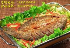 瓦缸烤魚加盟