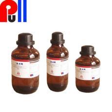 高清潔石油醚 NAS0級石油醚