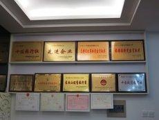 扑克公司有什么荣誉证书