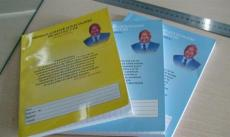 印制海外華僑華人培訓班練習本 彩色內頁本
