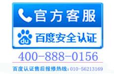康林维修 北京康林跑步机售后电话 服务热