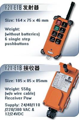 禹鼎F21-EIB遥控器