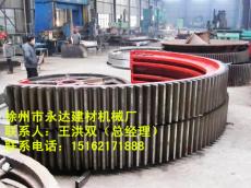超实惠的活性炭转炉配件大齿轮