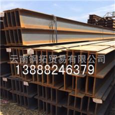 昆明工字钢销售部 钢材市场在哪里 工字钢