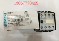 3TB41电磁接触器电流