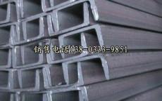 石家莊槽鋼