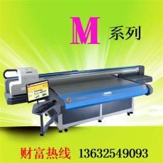 uv平板打印機/噴繪機/噴墨機的價格/3萬一