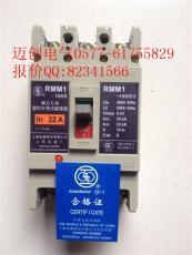 上聯牌RMM1-250S/3300斷路器