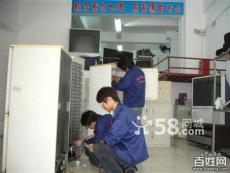 惠州洗衣机维修惠州洗衣机清洗