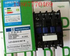CJX2-0901交流接触器电流