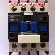 CJX2-1201交流接触器220V