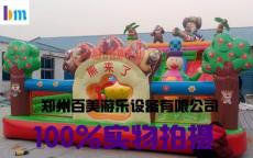 湖南湘潭廣場經營的熊出沒充氣大滑梯/瘋賺