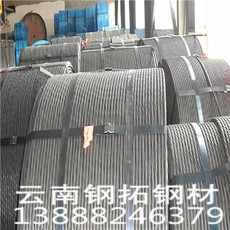 供应昆明预应力混凝土用钢丝 云南钢绞线材