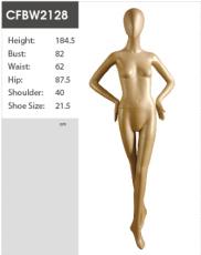 CFL2015最新款模特道具 高档定制产品