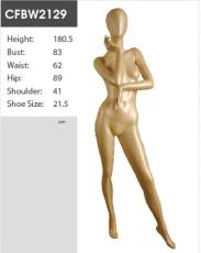 CFL2015新款時尚女模 高檔定制產品