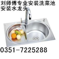 太原北營維修安裝水管水龍頭熱水器安裝