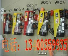 微型电动葫芦价格 最小PA200 最大PA1000