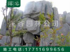貴州塑石假山 園林設計 貴州仿木欄桿